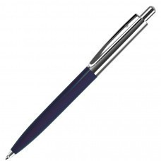 BUSINESS, ручка шариковая, синий/серебристый, металл/пластик