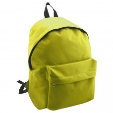 "Рюкзак ""Discovery""; желтый; 29х39х12 см; полиэстер; шелкография"