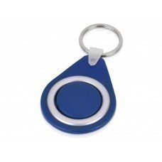 Брелок с вращающимся элементом, синий/серебристый
