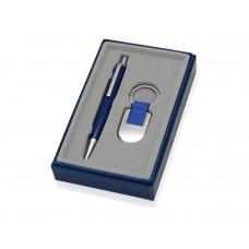 Набор «Ультрамарин»: ручка, брелок, синий