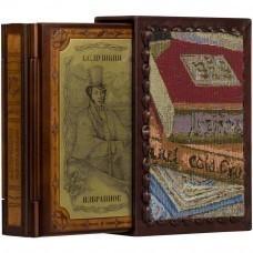 Книга «Избранное», А. С. Пушкин, подарочное издание