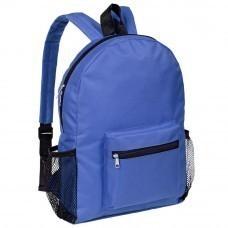 Рюкзак Unit Easy, ярко-синий