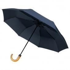Складной зонт Unit Classic, темно-синий