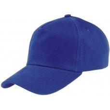 Бейсболка Unit Kids, синяя