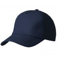 Бейсболка Bizbolka Match, темно-синяя