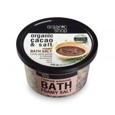 Соль для ванн с пеной «Горячий шоколад»