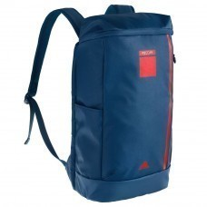 Рюкзак RFU Training BP, темно-синий