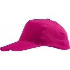 Бейсболка SUNNY, ярко-розовая (фуксия)