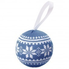 Шар новогодний «Скандик», синий (индиго)