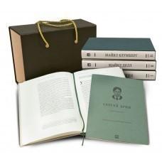Комплект книг «Искусство быть первым. Для тех, кто никогда не сдается»