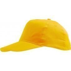 Бейсболка SUNNY, желтая