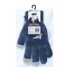 Перчатки для сенсорных экранов «Зенит», синие