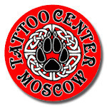 Moscow Tattoo Center