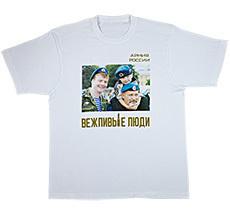 печать на футболках яркая